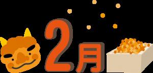 2gatu