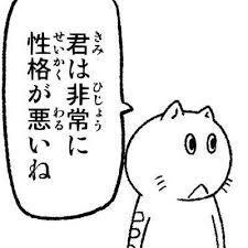 seikaku