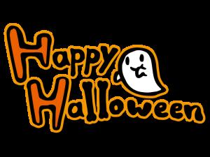 illustrain01-halloweenlogo
